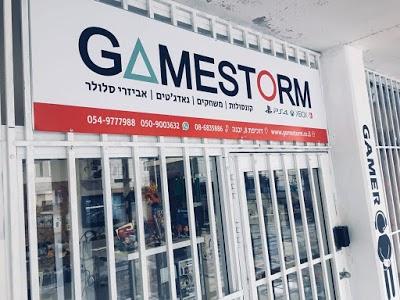 Gamestorm - גיימסטורם יבנה תמונה 1