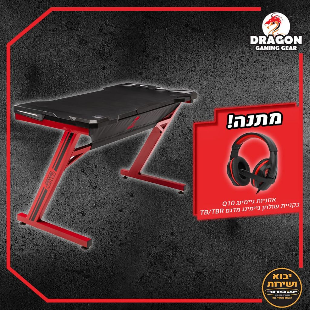 שולחן גיימינג Dragon TB Red אדום שחור