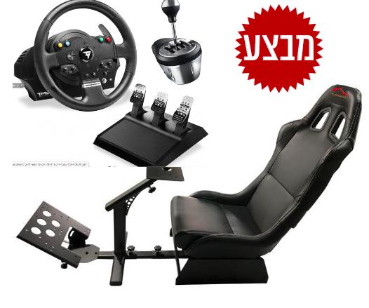 ערכת נהיגה מטורפת - מושב מירוצים + שטיח, ידית הילוכים והגה TmxPRO לאקסבוקס ולמחשב