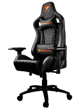 כיסא גיימינג Cougar Armor S שחור