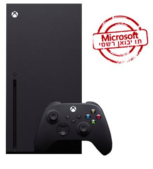 Microsoft Xbox Series X 1T