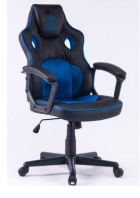 מושב גיימרים Dragon Combat Chair שחור כחול