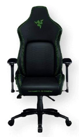 כיסא ארגונומי רייזר דגם Razer Iskur