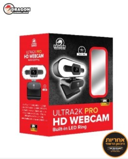 מצלמת רשת DRAGON 2K PRO WEBCAM