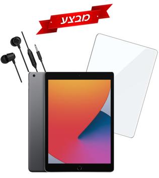 """אייפד Apple iPad 10.2"""" 8th Gen (2020) 32GB Wi-Fi + מגן מסך איכותי + אוזניות במתנה"""